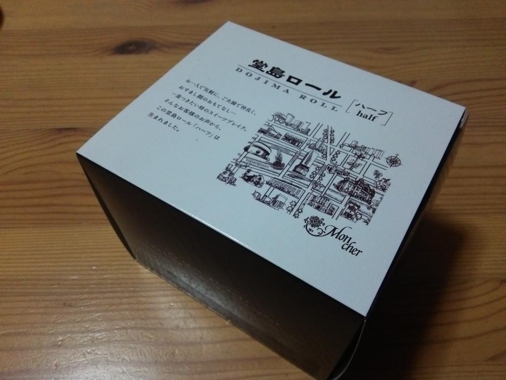 f:id:umenomi-gakuen:20170203134313j:plain