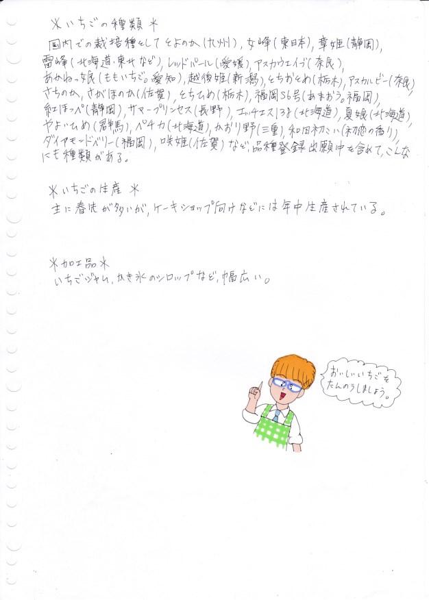 f:id:umenomi-gakuen:20170215210355j:plain