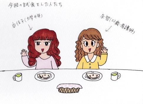 f:id:umenomi-gakuen:20170216162909j:plain
