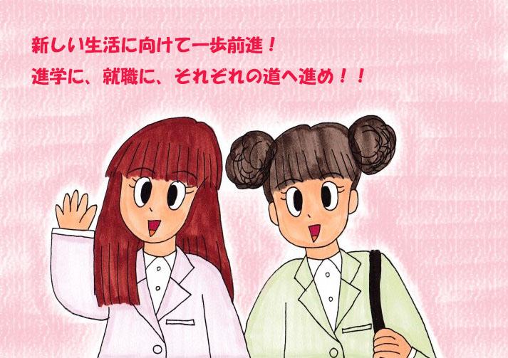 f:id:umenomi-gakuen:20170216174633j:plain