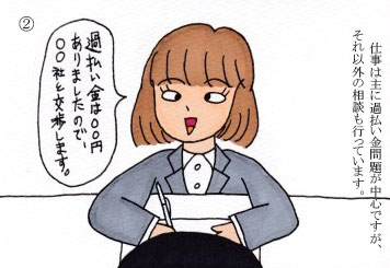 f:id:umenomi-gakuen:20170220153808j:plain