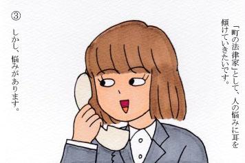 f:id:umenomi-gakuen:20170220153815j:plain
