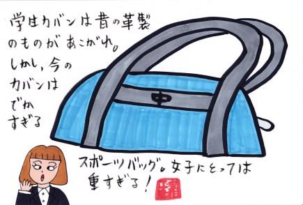 f:id:umenomi-gakuen:20170220192808j:plain