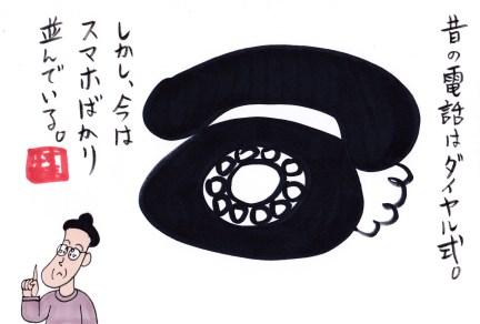 f:id:umenomi-gakuen:20170220193424j:plain
