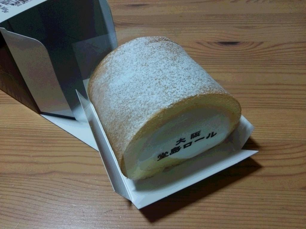 f:id:umenomi-gakuen:20170223172816j:plain