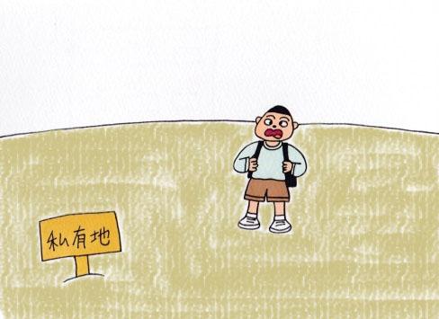 f:id:umenomi-gakuen:20170223175203j:plain