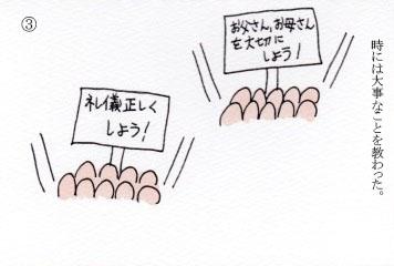 f:id:umenomi-gakuen:20170224173911j:plain