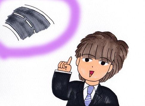 f:id:umenomi-gakuen:20170224182917j:plain