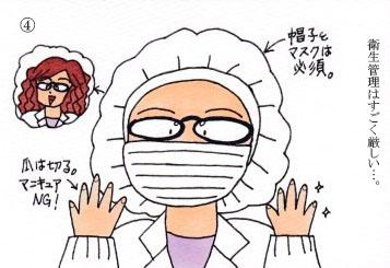 f:id:umenomi-gakuen:20170315165415j:plain