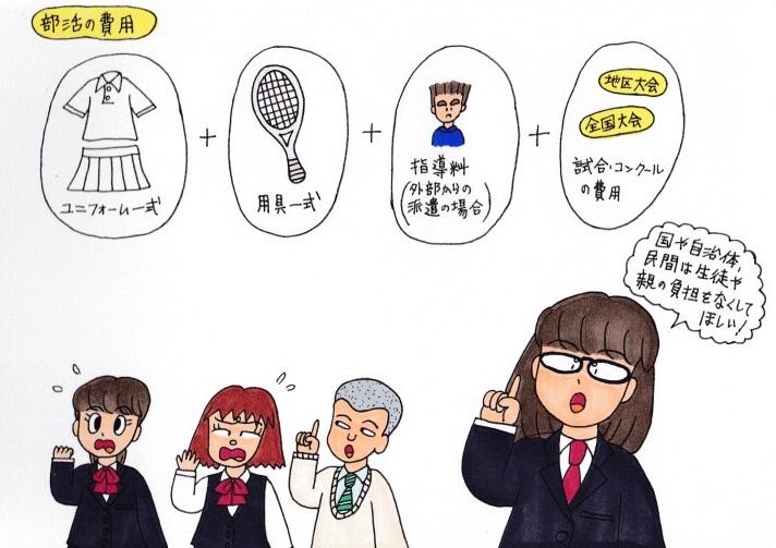 f:id:umenomi-gakuen:20170316155004j:plain