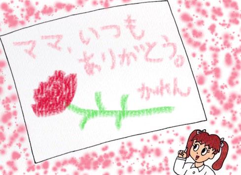 f:id:umenomi-gakuen:20170316220951j:plain