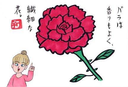 f:id:umenomi-gakuen:20170320172505j:plain