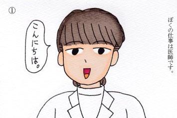 f:id:umenomi-gakuen:20170322175556j:plain
