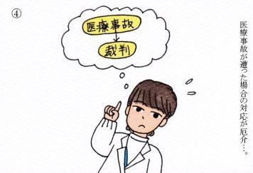 f:id:umenomi-gakuen:20170322175627j:plain