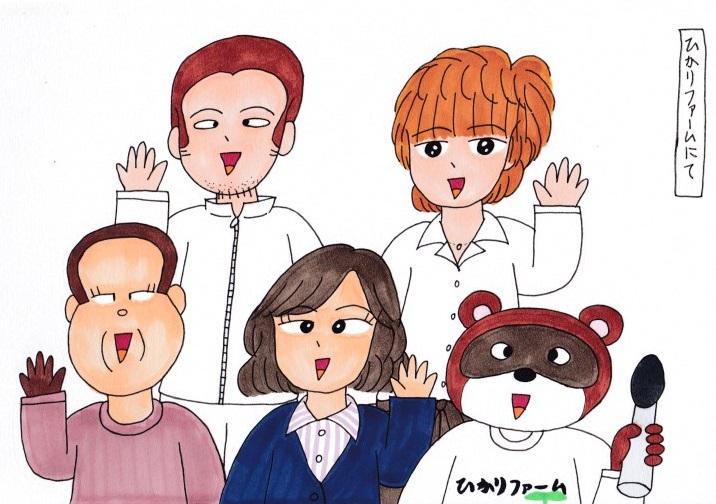 f:id:umenomi-gakuen:20170323181133j:plain