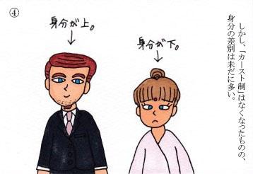 f:id:umenomi-gakuen:20170324153217j:plain