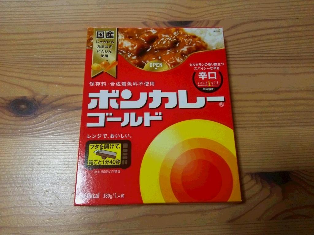 f:id:umenomi-gakuen:20170324160920j:plain