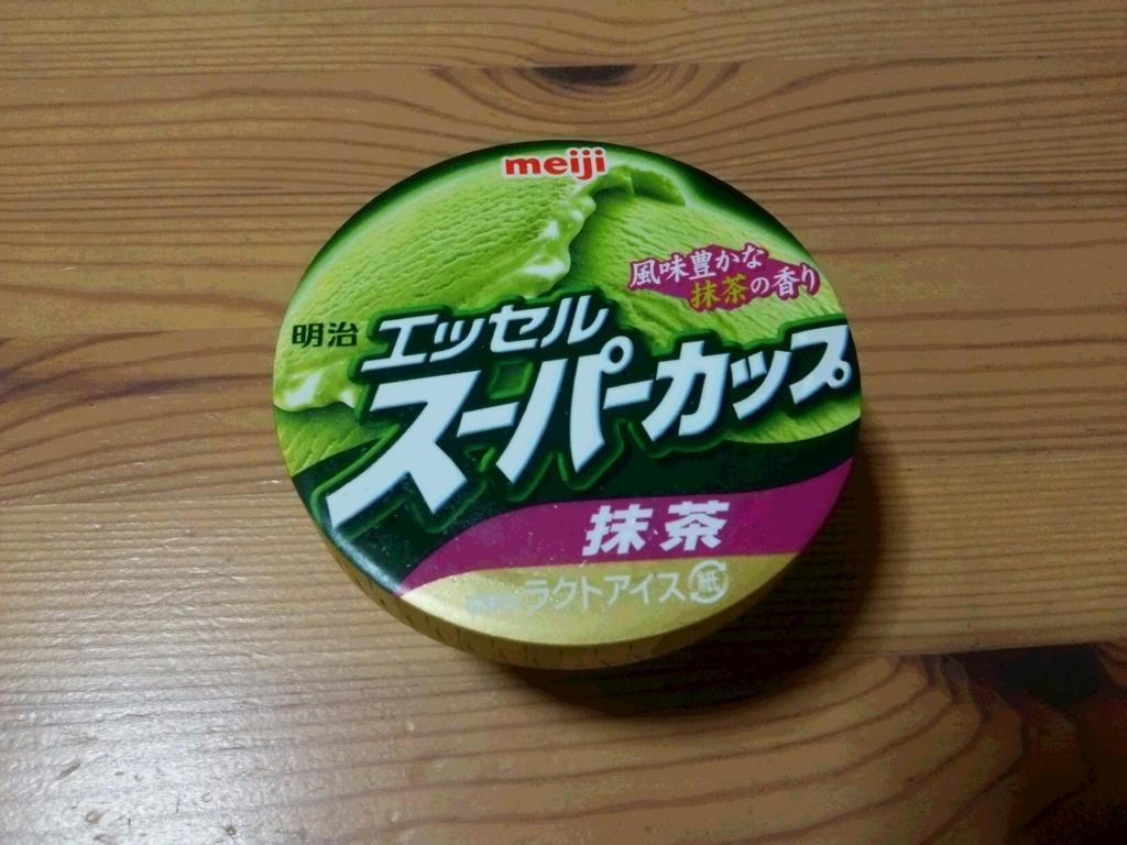 f:id:umenomi-gakuen:20170324163114j:plain