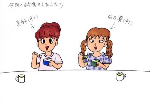 f:id:umenomi-gakuen:20170324163407j:plain