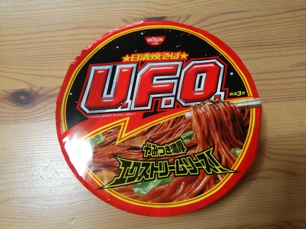 f:id:umenomi-gakuen:20170326173944j:plain