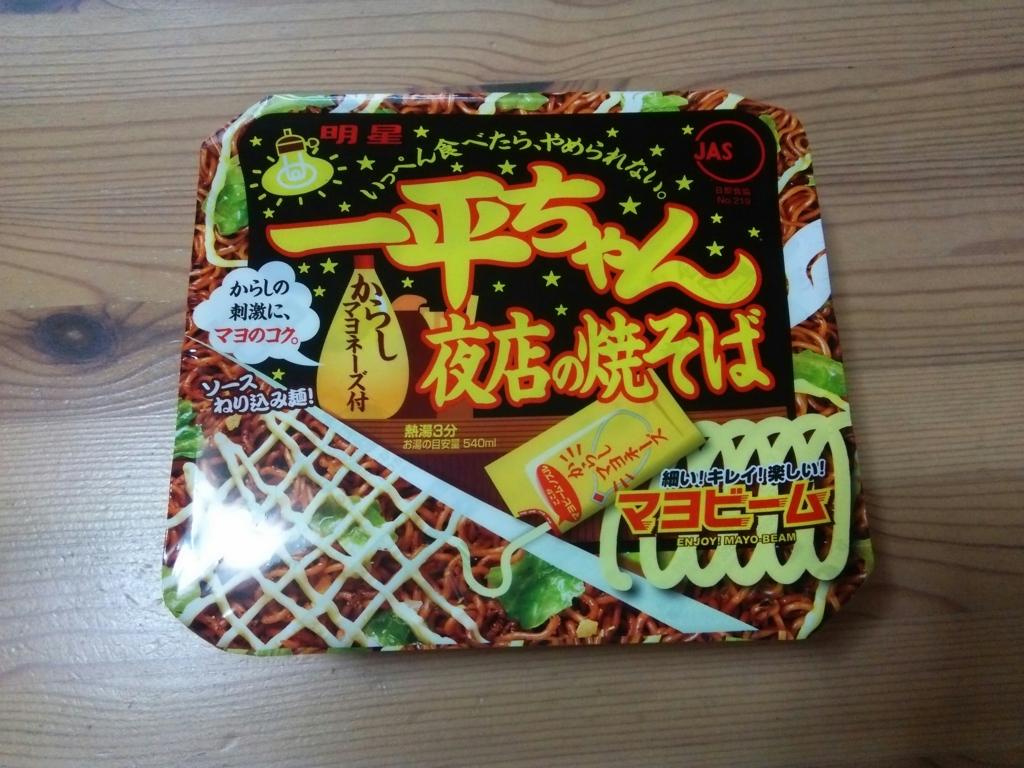 f:id:umenomi-gakuen:20170326174417j:plain