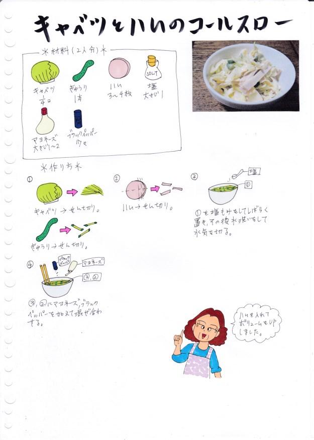 f:id:umenomi-gakuen:20170328160816j:plain