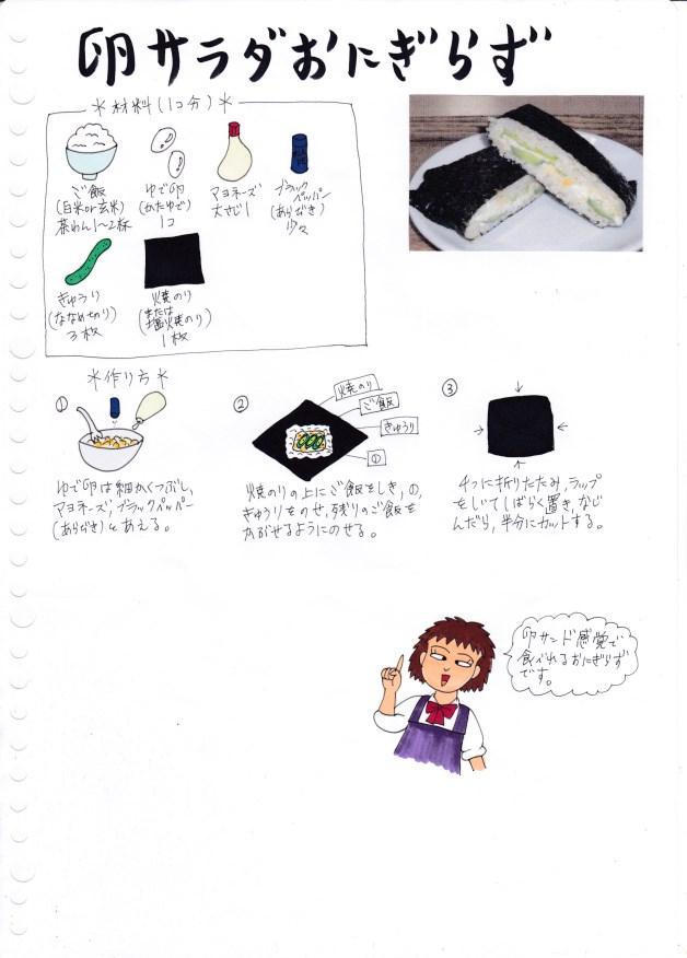 f:id:umenomi-gakuen:20170329170015j:plain