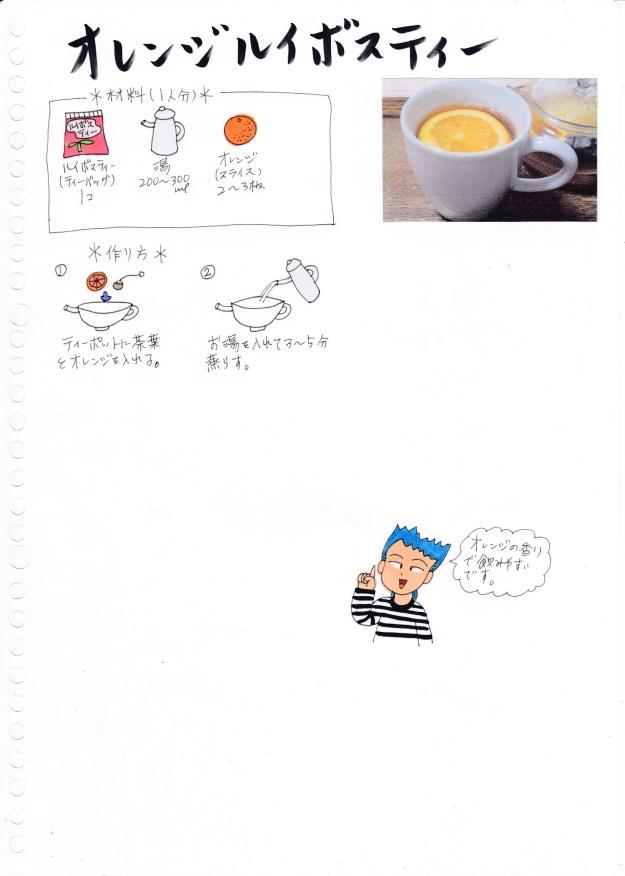 f:id:umenomi-gakuen:20170330165222j:plain