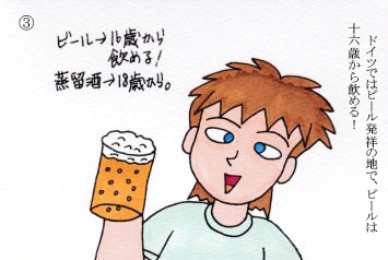 f:id:umenomi-gakuen:20170416162111j:plain