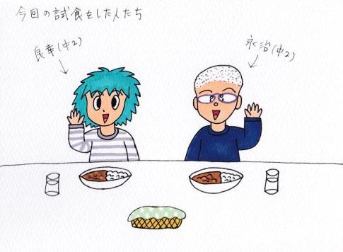 f:id:umenomi-gakuen:20170417163927j:plain