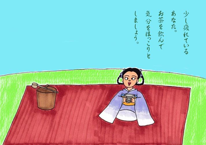 f:id:umenomi-gakuen:20170417170640j:plain