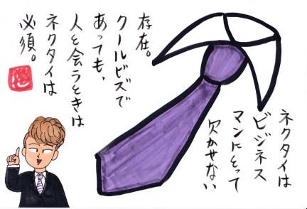 f:id:umenomi-gakuen:20170420181226j:plain