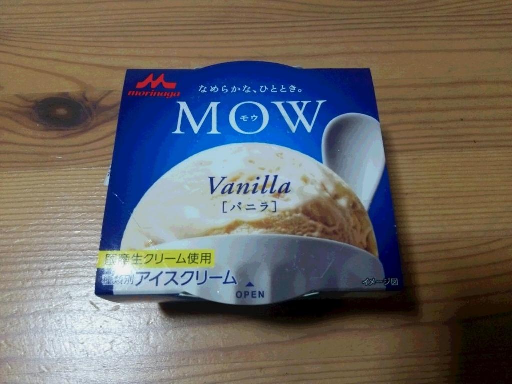 f:id:umenomi-gakuen:20170423200825j:plain