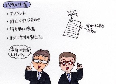f:id:umenomi-gakuen:20170423205454j:plain