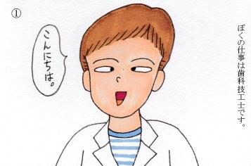 f:id:umenomi-gakuen:20170424202054j:plain