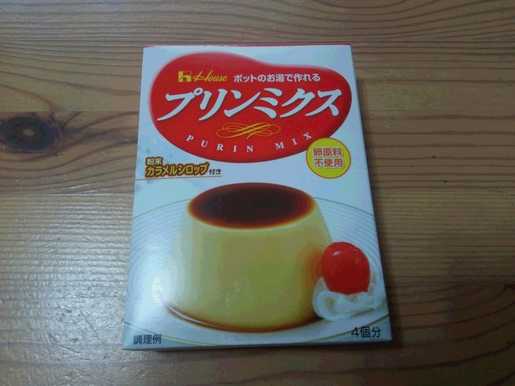 f:id:umenomi-gakuen:20170425205628j:plain
