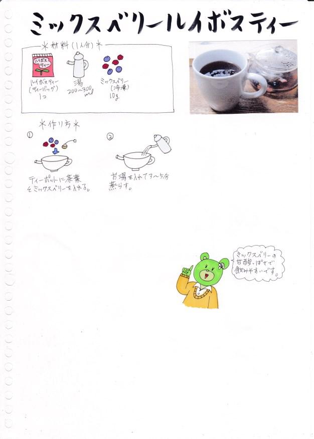 f:id:umenomi-gakuen:20170428165049j:plain