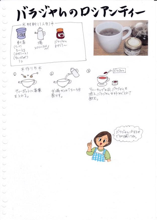 f:id:umenomi-gakuen:20170429164737j:plain