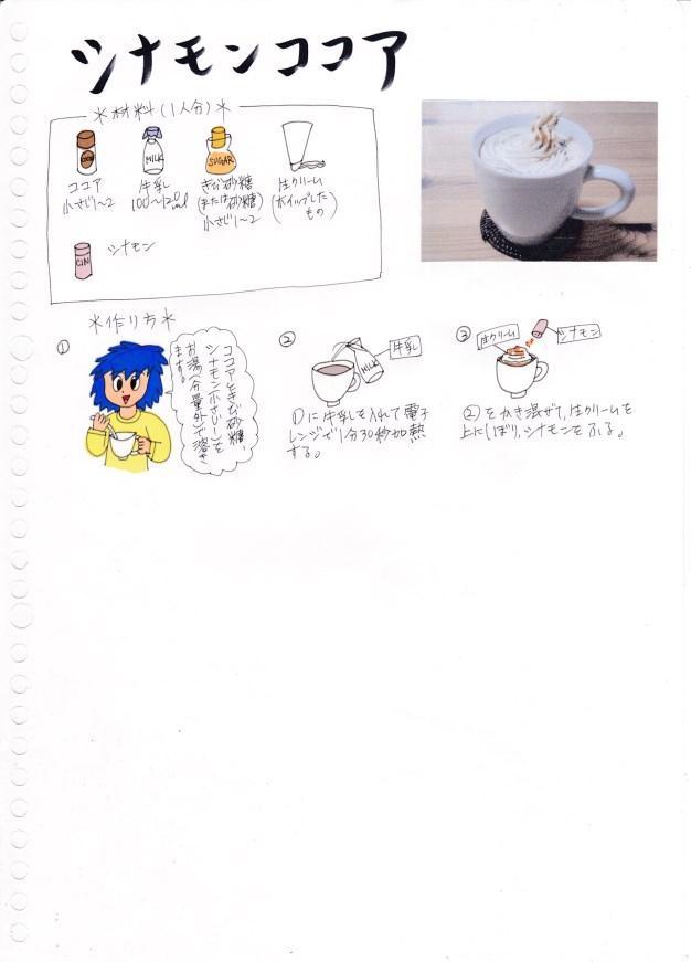 f:id:umenomi-gakuen:20170429205816j:plain