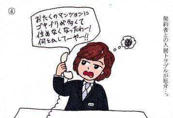 f:id:umenomi-gakuen:20170517154552j:plain