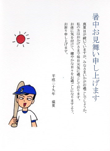 f:id:umenomi-gakuen:20170519182138j:plain
