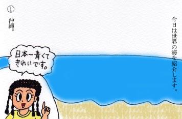 f:id:umenomi-gakuen:20170521165821j:plain