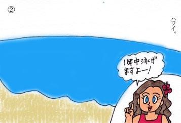 f:id:umenomi-gakuen:20170521165829j:plain