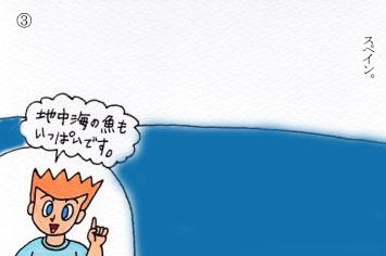 f:id:umenomi-gakuen:20170521165843j:plain