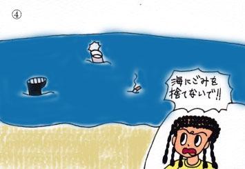 f:id:umenomi-gakuen:20170521165850j:plain