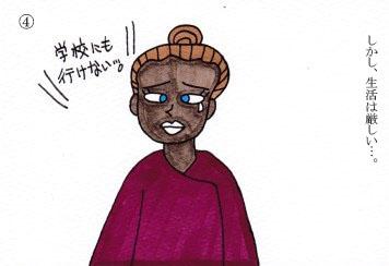 f:id:umenomi-gakuen:20170523173307j:plain