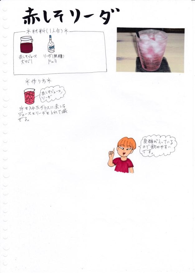 f:id:umenomi-gakuen:20170529221904j:plain