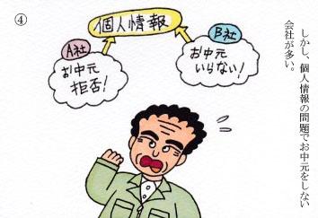 f:id:umenomi-gakuen:20170618152503j:plain