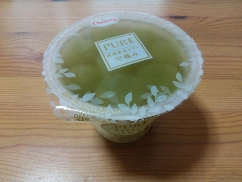 f:id:umenomi-gakuen:20170619155856j:plain