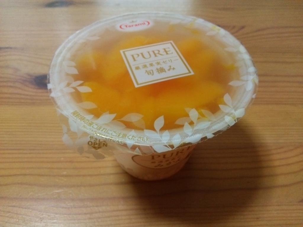 f:id:umenomi-gakuen:20170619160404j:plain